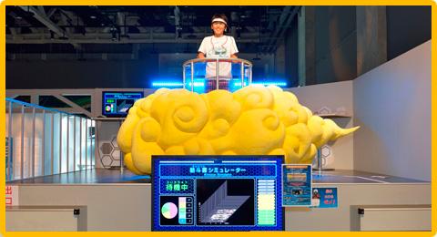 「ドラゴンボールで科学する!」展